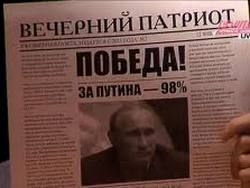 """Путин публично """"наехал"""" на СМИ"""