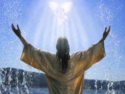 Почему крестился Иисус Христос