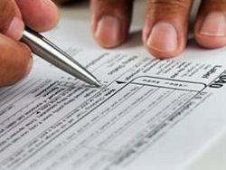 О взыскании налогов с физических лиц
