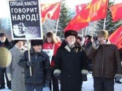 Кузбасские коммунисты поддержали Путина