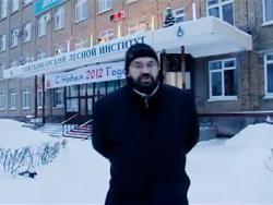 Русский путь: лесники с бухгалтерскими душами?