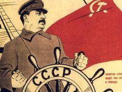 Удалось ли построить социализм в СССР?