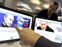 Когда страна Путин-ТВ