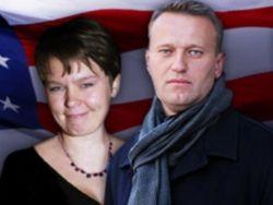 Отношения российских оппозиционеров с властями США