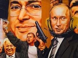 Freedom House: Россия еще несвободна