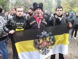 Манифест русского национал-демократа