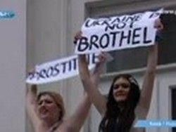 FEMEN против МИД Индии