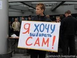 Новая Россия: Рубикон пройден