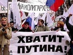 Оргкомитет шествия 4 февраля не намерен менять маршрут