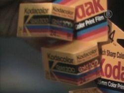 Корпорация Kodak объявила себя банкротом