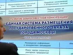 Транспортные проблемы России