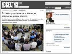 Виктор Тюлькин: ставка на жадность
