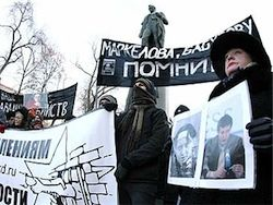 В Москве начался митинг антифашистов