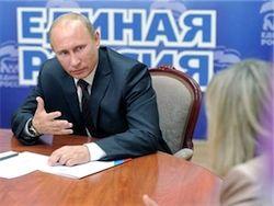 ФОМ: доверие россиян к кандидату Путину растет