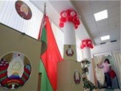Беларусь может отказаться западных наблюдателей на выборах