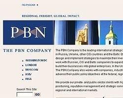 """Пиарщика \""""Газпрома\"""" покупают британцы. Рекламный холдинг WPP хочет приобрести 49% компании PBN, специализирующейся на России"""