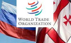 РФ не успеет вступить в ВТО в текущем году