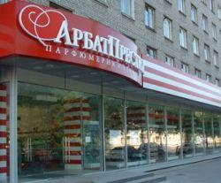 """Торговля по-крупному. """"Арбат Престиж"""" закрывает малоформатные магазины"""