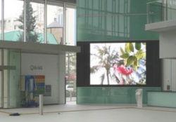 200-дюймовый ЖК-экран Panasonic