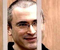 Суд отменил решение о незаконности следствия по делу Ходорковского