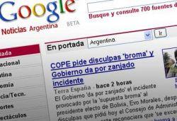 Google дарит пользователям новости разных агентств
