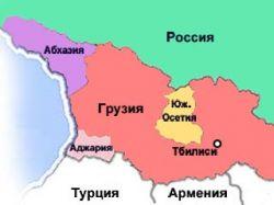 Саакашвили конфискует имущество россиян в Абхазии?