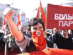 Нацболы не хотят идти на выборы с коммунистами