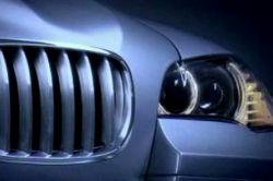 BMW покажет во Франкфурте два концепта