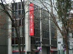 Японский банк Tokyo Mitsubishi UFJ потерял данные 350 тысяч клиентов