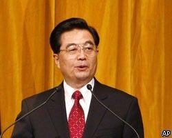 Китай ожидает обострения отношений с Тайванем