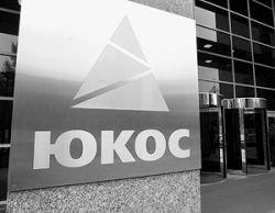 Экс-руководители ЮКОСа утверждают, что инвестбанкир Боб Форесман и управляющий Ричард Дейтц связаны с ООО «Монте-Валле»