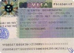 Россиянам ускорят получение визы во Францию