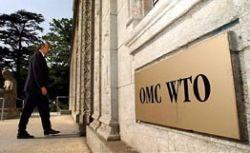 ВТО шарахается от России, как от чумы