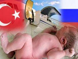 Врачи отдадут родившегося в Турции русского мальчика родителям