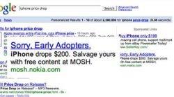 Nokia переманивает обиженных пользователей iPhone
