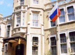 The Telegraph подсчитала сотрудников СВР среди российских дипломатов