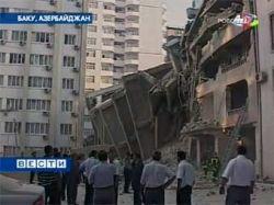 Под завалами дома в Баку нашли тела 25 погибших