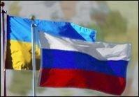 Украина инициирует новый газовый скандал с Россией?