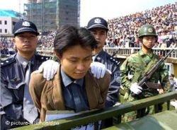 На Китай приходится 90% всех смертных казней