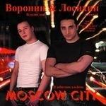 """Слушайте сказку про \""""Moscow city\"""""""