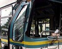 В КНР автобус врезался в холм: есть погибшие