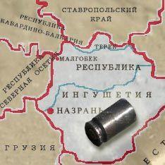 В Ингушетии совершены нападения на милиционеров
