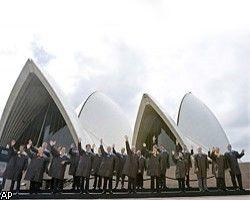 Россия проведет саммит АТЭС в 2012 году