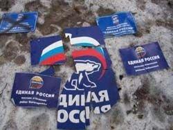 """""""Единая Россия"""" хочет разделиться на четыре части"""