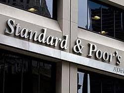 """В Италии обыскали офис """"Standard & Poor's"""""""