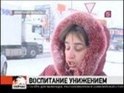 В Иркутской области учительница затравила ученика