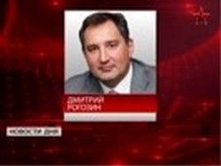 Дмитрий Рогозин назначен главой ВПК