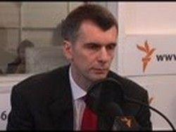 """Михаил Прохоров в студии """"Радио свобода"""""""