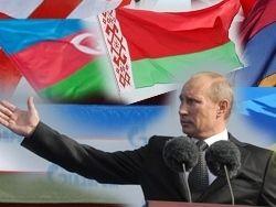Прогноз: Россия создает новый Советский Союз