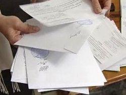 За фальсификацию итогов голосования придется заплатить